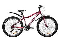 """Велосипед ST 26"""" Discovery KELLY AM Vbr с крылом Pl 2020 (фиолетово-розовый)"""