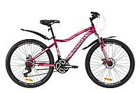 """Велосипед ST 26"""" Discovery KELLY AM DD с крылом Pl 2020 (фиолетово-розовый)"""