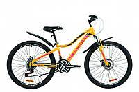 """Велосипед ST 26"""" Discovery KELLY AM DD с крылом Pl 2020 (желто-сиреневый с черным)"""