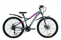 """Велосипед 26"""" Formula ELECTRA DD15 2020 (антрацитово-белый с розовым (м))"""