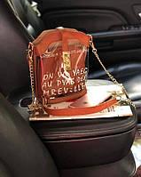 Прозора силіконова сумка з косметичкою 2в1 WeLassie