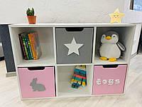 Детский стеллаж для игрушек и книг