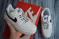 Кроссовки Nike Air AF-1 мужские весенние кеды найк кросівки