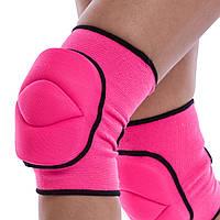 Наколенник волейбольный Zelart PL 2 шт Розовый (BC-7102) S