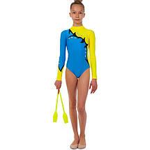 Купальник гимнастический для выступлений детский (RUS-32-38, рост-122-152см, желто-голубой), фото 2