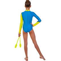 Купальник гимнастический для выступлений детский (RUS-32-38, рост-122-152см, желто-голубой), фото 3