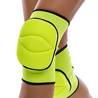 Наколенник волейбольный Zelart PL 2 шт Желтый (BC-7102) S