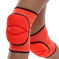 Наколенник волейбольный Zelart PL 2 шт Оранжевый (BC-7102) S