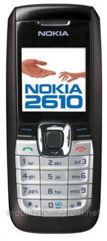 Мобильный телефон Nokia 2610  black,оригинал, 1 сим, гарантия 12 месяцев.