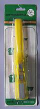 Точилка для ножів пластикова (жовта)