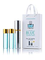 Мини-парфюм Antonio Banderas Blue seduction, женский 3х15 мл