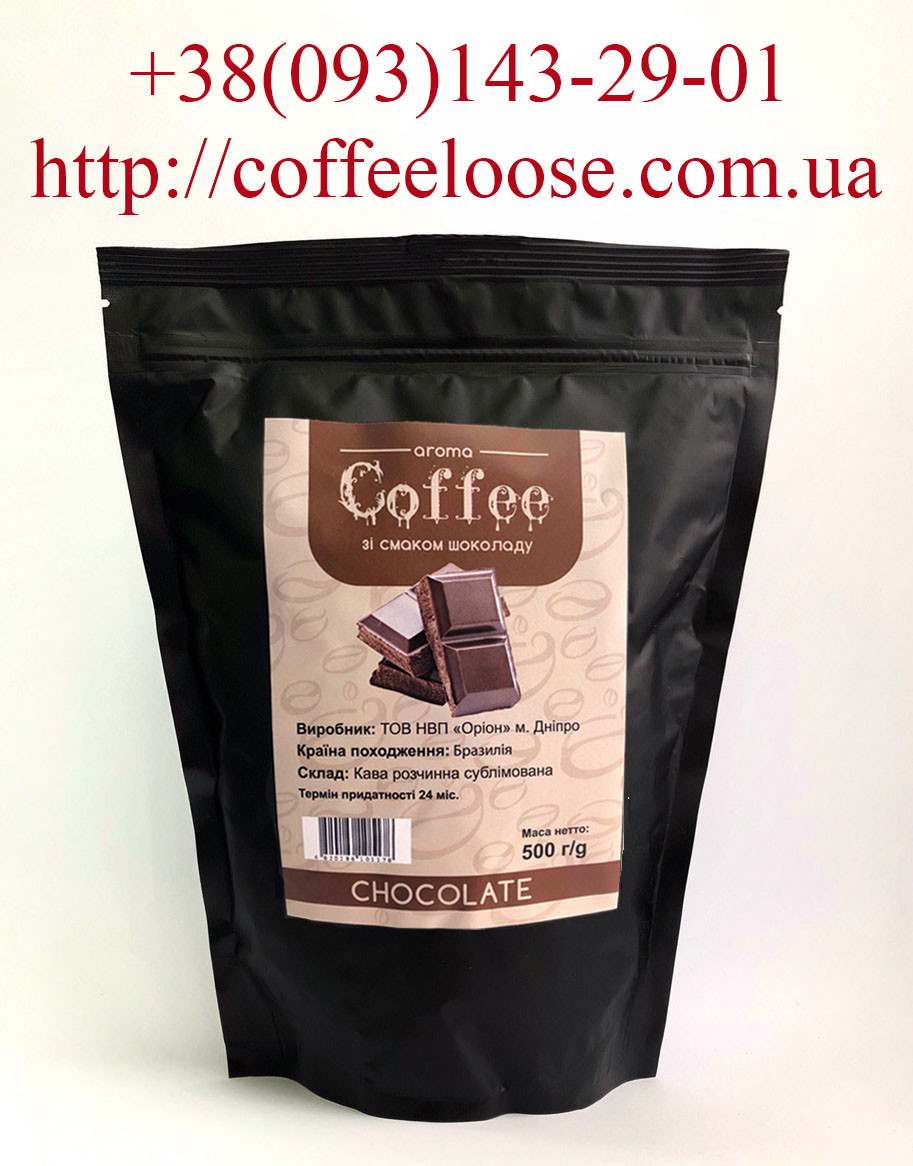 Кофе растворимый ароматизированный со вкусом Шоколад 500 грамм (Касик Бразилия)