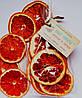 Фруктовые чипсы из грейпфрутов 50 грамм, заменяют 450-500 г свежих грейпфрутов
