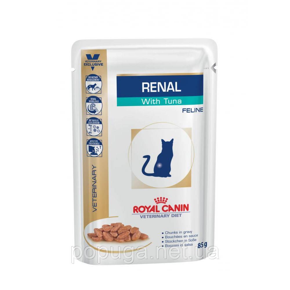 Royal Canin RENAL TUNA консервы для кошек c почечной недостаточностью (тунец), 85 г