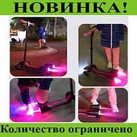 Самокат трехколесный 4 Kids Maxi с подсветкой и музыкой!Розница и Опт