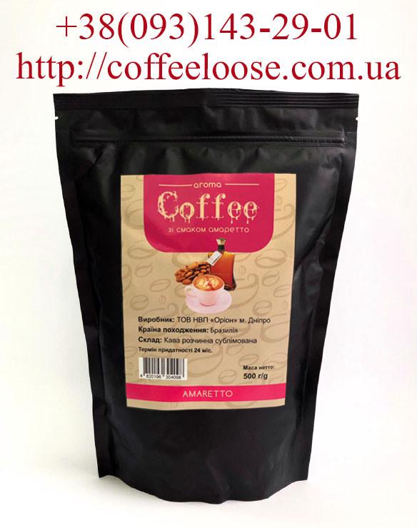 Кофе растворимый ароматизированный со вкусом Амаретто 500 грамм (Касик Бразилия)