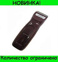 Профессиональная машинка для стрижки волос Proclipper RC-2000!Розница и Опт