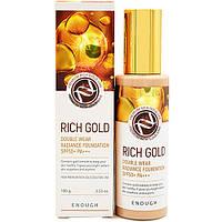 Тональная Основа Омолаживающая С Золотом Enough Rich Gold Double Wear Radiance Foundation #13 SPF50+ PA+++