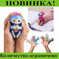Интерактивная обезьянка Fingerlings!Розница и Опт