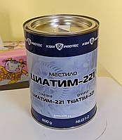 Смазка Циатим-221 банка 0,8кг Мастило ЦІАТИМ-221 банка Змазка ЦИАТИМ221 ciatim-221 tsiatim221 КСМ