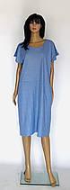 Платье женское текстильное, фото 2