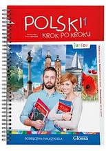 Polski krok po kroku Junior Podręcznik nauczyciela z CD / Книга для учителя