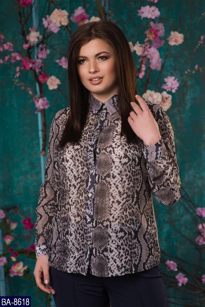 Блузка кофточка рубашка под рептилию стильная женская батал размеры 50 52 54 56 Новинка 2020 есть цвета