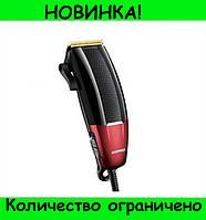 Профессиональная машинка для стрижки волос GEMEI GM 807!Розница и Опт
