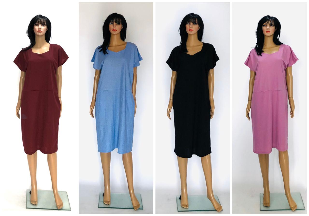 Платье женское текстильное