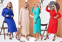 Женское платье рубашка батал из шифона /разные цвета, 48-62, ST-58273/