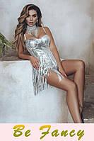 Серебристое короткое платье