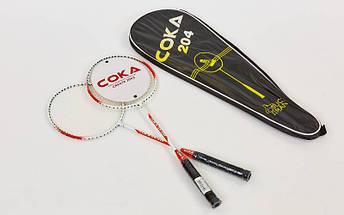 Набор для бадминтона 2 ракетки в чехле COKA (сталь), фото 2