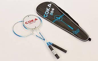 Набор для бадминтона 2 ракетки в чехле COKA (сталь), фото 3