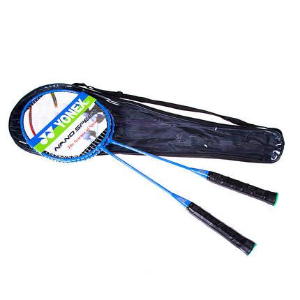 Набор ракеток для бадминтона Yonex (2 шт., чехол в комплекте), фото 2