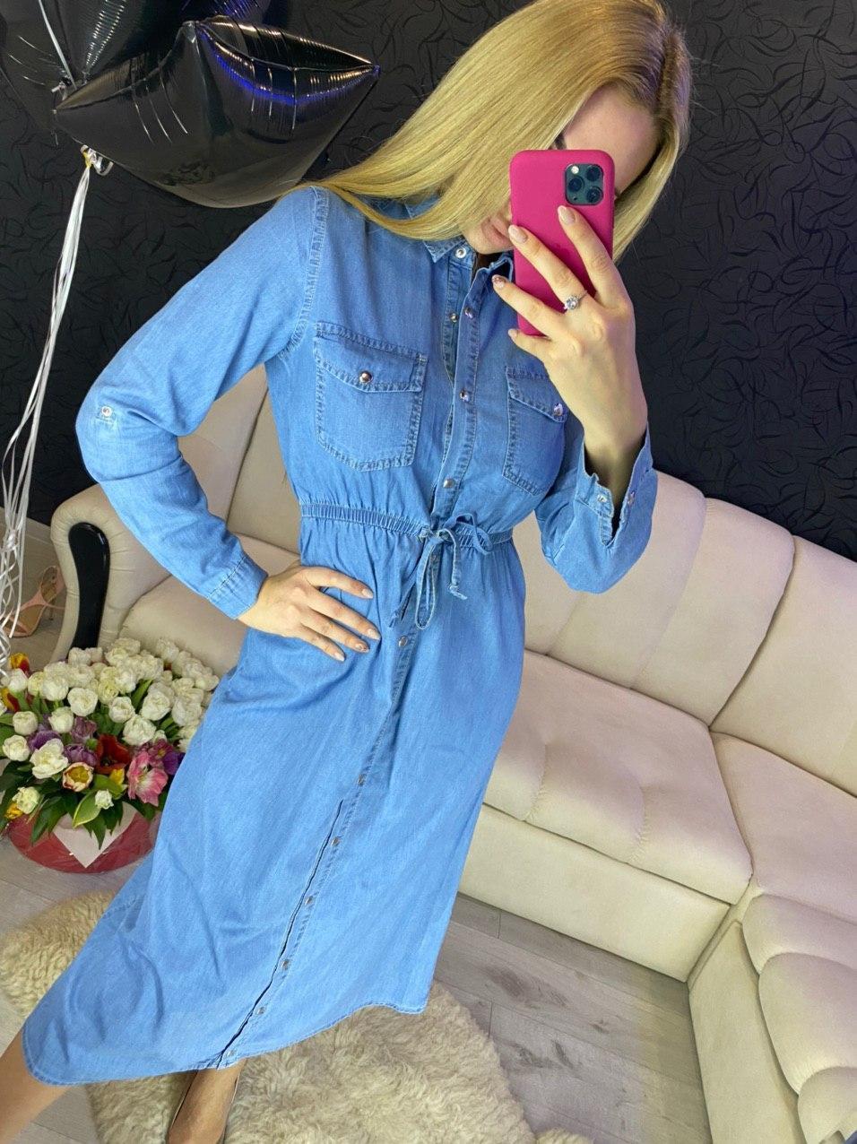 Длинное джинсовое платье рубашка приталенное кулиской 79PL996