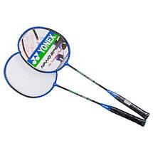 Набор для бадминтона 2 ракетки в чехле Yonex, фото 2