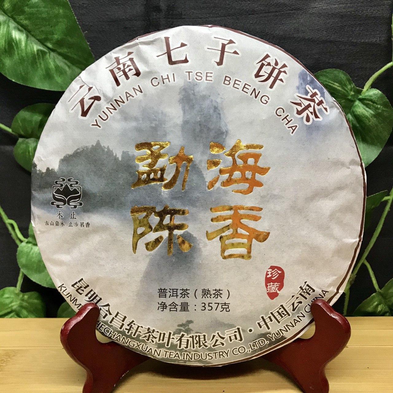 Чай Шу пуэр «Куньминь», 357 г