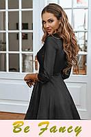 Расклешенное кожаное платье