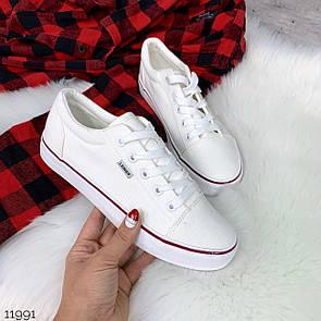 Белые женские кеды из обувного текстиля