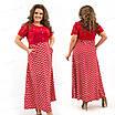 Красное длинное женское платье макси 193-1 54, фото 4