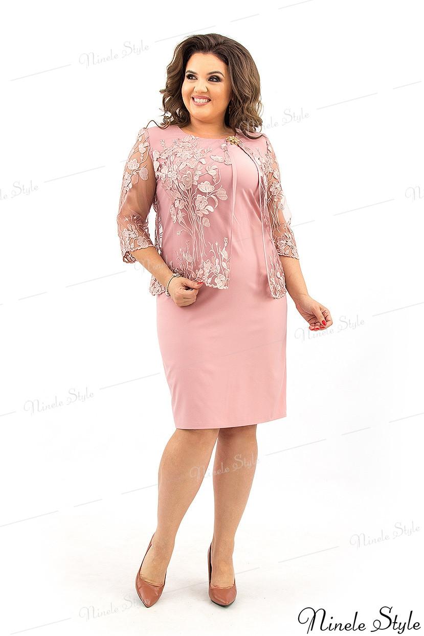 Вечернее женское платье с кружевной накидкой цвета пудра 362-1 54