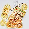 Чипсы фруктовые лимонные 50 грамм, эквивалент 450-500 г свежих лимонов