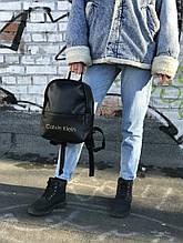 Жіночий рюкзак міський Calvin Klein (чорний) 1230