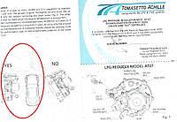 Как правильно ставить газовый редуктор?