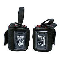 Кистевые бинты Grip Power Pads Wrist Wraps Black (33 см, две петли)