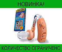 Слуховой аппарат Cyber sonic!Розница и Опт