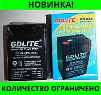 Аккумулятор GDLITE GD-645 (6V 4.0Ah)!Розница и Опт