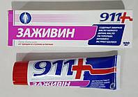 Гель-бальзам ЗАЖИВИН 911 от трещин в ступнях и пятках, 100 мл