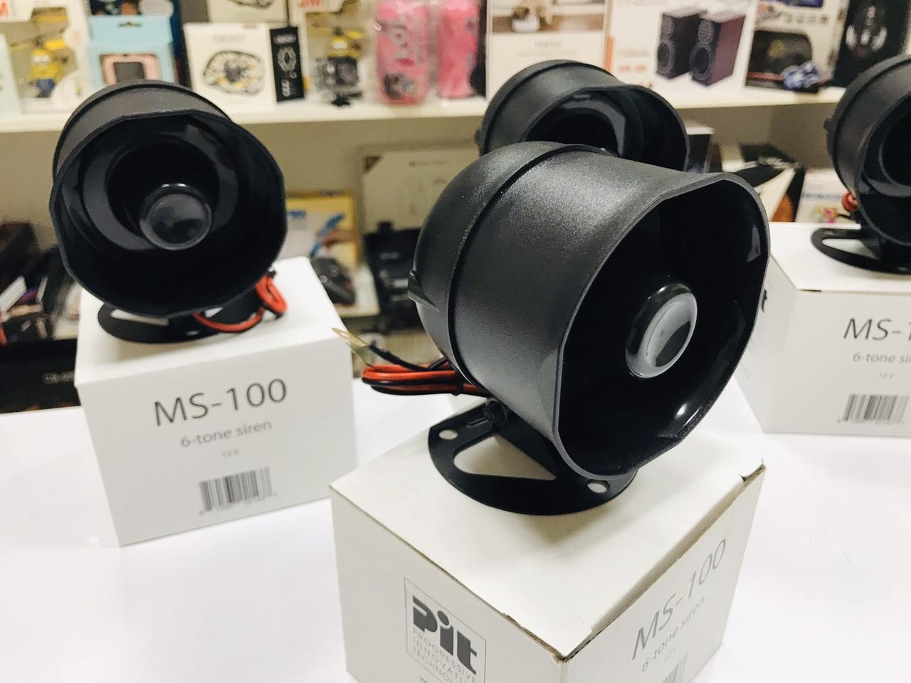 Автомобільна Сирена 6-тональна 20 Вт MS-100 для сигналізації