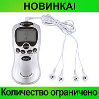 Биоимпульсный эхо массажер Echo Massager!Розница и Опт